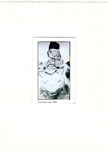 König von Tirol 1582 16,9 x 24 cm, Collage 2011